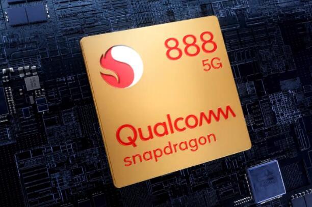 华为新机将采用4G版高通骁龙888处理器