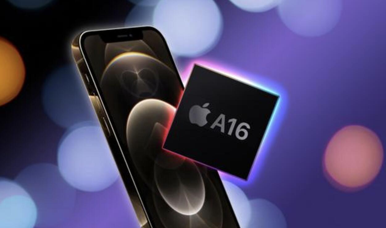 苹果A16